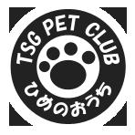 横浜市のブリーダー直販店のペットショップ「ペットクラブひめのおうち」